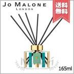 【送料無料】JO MALONE ジョー マローン イングリッシュ ペアー & フリージア セント サラウンド ディフューザー 165ml ※2019年 限定品 クリスマスコフレの画像
