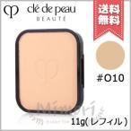 Cle de Peau Beaute クレドポーボーテ タンプードルエクラレフィル 11g  オーク