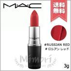 【送料無料】MAC マック リップスティック #RUSSIAN RED ロシアン レッド 3g