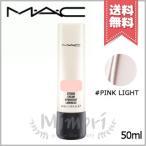 【送料無料】MAC マック ストロボ クリーム #PINK LIGHT ピンクライト 50ml