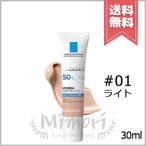 【送料無料】LA ROCHE-POSAY ラロッシュポゼ UVイデア XL プロテクションBB #01 ライト SPF50+/PA++++ 30ml ※新パッケージ