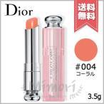 Christian Dior クリスチャン ディオールディオール アディクト リップ グロウ  004 CORAL3.5g