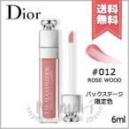 Dior ディオール  ディオール アディクト リップ マキシマイザー 6mL  010 ホロ ピンク