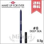 【送料無料】MAKE UP FOREVER メイクアップフォーエバー アクアレジスト カラーペンシル #8 DEEP SEA 0.5g