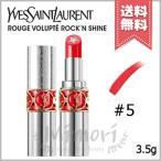 【送料無料】YVES SAINT LAURENT イヴサンローラン ルージュ ヴォリュプテ ロックシャイン #5 ロッキング コーラル 3.5g
