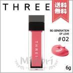 【送料無料】THREE スリー エピック ミニ ダッシュ #02 BG_GENERATION OF LOVE 6g