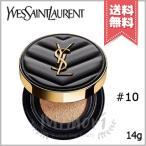 【送料無料】YVES SAINT LAURENT イヴサンローラン アンクル ド ポー ル クッション N #10