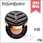 【送料無料】YVES SAINT LAURENT イヴサンローラン アンクル ド ポー ル クッション N #20 SPF 50+/PA+++ 14g