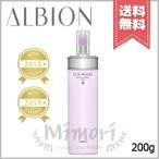 ALBION アルビオン エクサージュ モイスト アドバンス ミルク II 200g