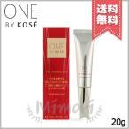 【送料無料】ONE BY KOSE ワンバイコーセー ザ リンクレス 20g