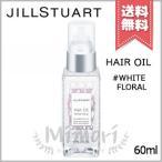 【送料無料】JILL STUART ジルスチュアート ヘアオイル ホワイトフローラル 60ml