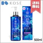 KOSE コーセー 雪肌精 化粧水 エンリッチ 500ml SAVE THE BLUE しっとりタイプ ※2019年12月限定デザイン