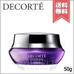 【送料無料】COSME DECORTE コスメデコルテ モイスチュア リポソーム クリーム 50g