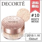 【送料無料】COSME DECORTE コスメデコルテ フェイスパウダー #10 misty beige 20g ※2019年 新発売