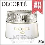 【送料無料】COSME DECORTE コスメデコルテ AQ ミリオリティ リペア クレンジングクリーム n 150g ※2019年9月新発売