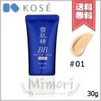 【送料無料】KOSE コーセー 雪肌精 ホワイト BBクリーム モイスト #01 LIGHT OCHRE SPF40・PA+++ 30g