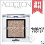 【送料無料】ADDICTION アディクション ザ アイシャドウ スパークル #004SP 1g