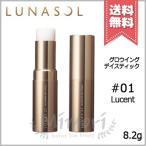 【送料無料】LUNASOL ルナソル グロウイングデイスティック #01 LUCENT ルーセント 8.2g