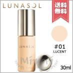 【送料無料】LUNASOL ルナソル ウォータリープライマー #01 Lucent SPF13・PA+ 30ml