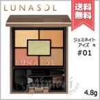 【送料無料】LUNASOL ルナソル ジェミネイトアイズN #01 CE 4.8g