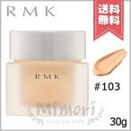 【送料無料】RMK クリーミィファンデーション EX #103 SPF21 PA++ 30g