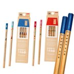 名入れ hahatoco ( ハハトコ ) かきかた 鉛筆 12本入り 5621/5622 B/2B 三菱鉛筆