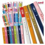名入れ uni Palette ( ユニパレット ) かきかた 鉛筆 新色 12本入り 5617/5618/5619/5620 B/2B 三菱鉛筆