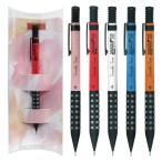 TBS TVで紹介 名入れ 特別カラー シャープペン スマッシュ 0.5mm ぺんてる Q1005 SMASH