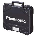 ポイント15倍Panasonic(パナソニック) EZ9646 プラスチックケース送料無料