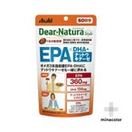 EPA×DHA+ナットウキナーゼ 240粒 ディアナチュラ アサヒ オメガ3系 必須脂肪酸 サプリ