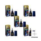 リアップX5プラスローション 60mL ×5本セット まとめ買い (第1類医薬品) 送料無料