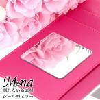 同時購入 シール型ミラー  鏡 カード ミラー付き シール付き 割れない 新素材 携帯ケース 手帳型ケース スマホケース iPhone13 pro max mini 他 全機種対応