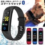 【即納】スマートウォッチ iphone アンドロイド 対応 android 対応 line 血圧 防水 日本語 血圧測定 心拍計 歩数計 IP68防水 スマートブレスレット