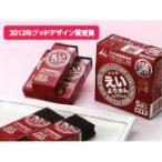 えいようかん 1箱(60g×5個)×20個【非常用食品】