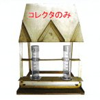 水成膜用泡試料コレクタ 【防災用品/消防設備点検用具】