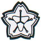 「消防団マーク」ステッカー 材質:反射シート製 サイズ:50mmФ 10枚1組【防災用品/標識・シール】