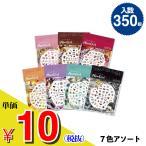 ミューガール ネイルシール アソート7種 箱/ケース売 350入 単価 10円(税抜)