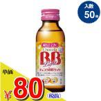 エーザイ チョコラBBライト2 100ml瓶 箱/ケース売 50入 単価80円(税抜)