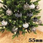 クリスマスボールオーナメント 55mmプラスチックボールセット ブラック 12個入