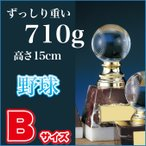 トロフィー ブロンズトロフィー 野球 監督賞 MVP など B9615-Bサイズ(高さ15cm 重さ710g)(AGH-0)