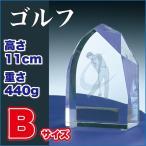 トロフィー クリスタルトロフィー ガラス ゴルフ 専用CM386-Bサイズ(高さ11cm 重さ440g)(SN-31)