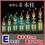 トロフィー 優勝トロフィー T8709-Eサイズ(高さ61cm 重さ760g)(H-4)