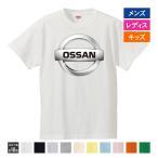 おもしろtシャツ 文字 ジョーク パロディ OSSAN オッサン 面白 半袖Tシャツ メンズ レディース キッズ