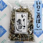 いりこ煮干し(120g/かたくちいわし)