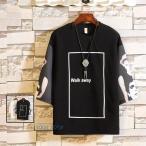 tシャツ メンズ 七分袖 英文字 七分袖tシャツ 半袖Tシャツ プリントtシャツ ロゴT カジュアル リゾート 夏