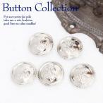 【メタルボタン】【21mm】シルバーエンブレムプラメッキボタン【1個】