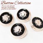 【メタルボタン】【25mm】【ブラック】エンブレムデザインメタルボタン【1個】