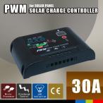 太陽光パネル チャージコントローラー 30A PWM 太陽光パネル〜バッテリー ソーラーパネル