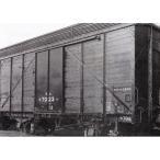 8704 国鉄貨車 ワム3500形 TOMIX トミックス  Nゲージ