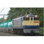 9174 JR EF65-2000形電気機関車(2139号機・復活国鉄色) TOMIX トミックス Nゲージ 《2017年01月予約》